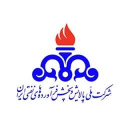 شرکت ملی پالایش و پخش فرآورده های نفتی