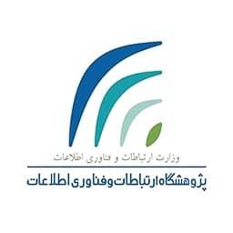 پژوهشگاه ارتباطات فناوری اطلاعات