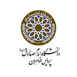 دانشگاه امام صادق پردیس خواهران