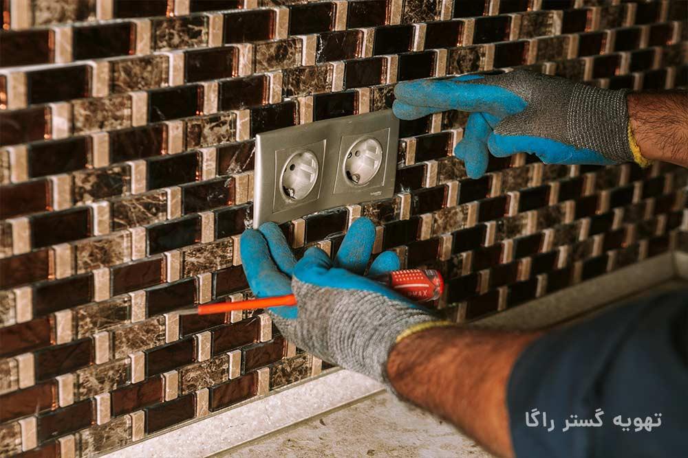 تعمیرات برق ساختمان