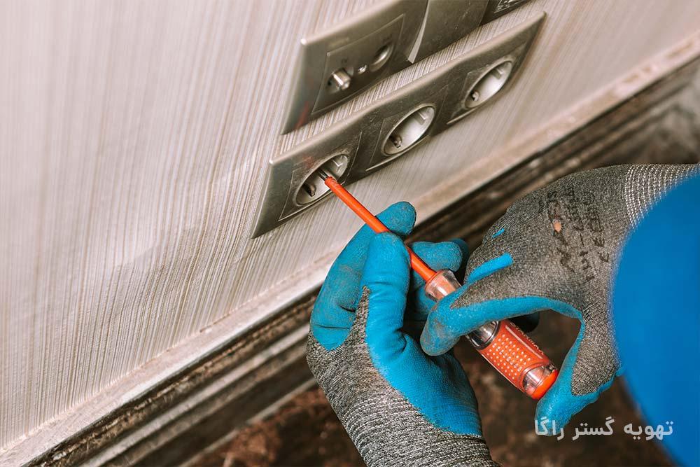 تعمیرات سیم کشی ساختمان
