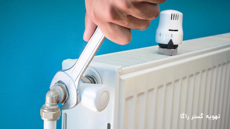 نصب شیر ترموستاتیک شوفاژ
