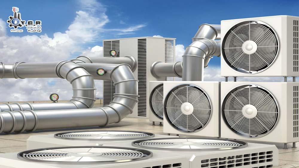 سیستم های تهویه مطبوع هوا دارای انواه مختلفی می باشند.