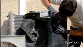 هزینه تعمیرات کولر گازی + معرفی قطعات مورد نیاز برای تعمیر و نگهداری آن