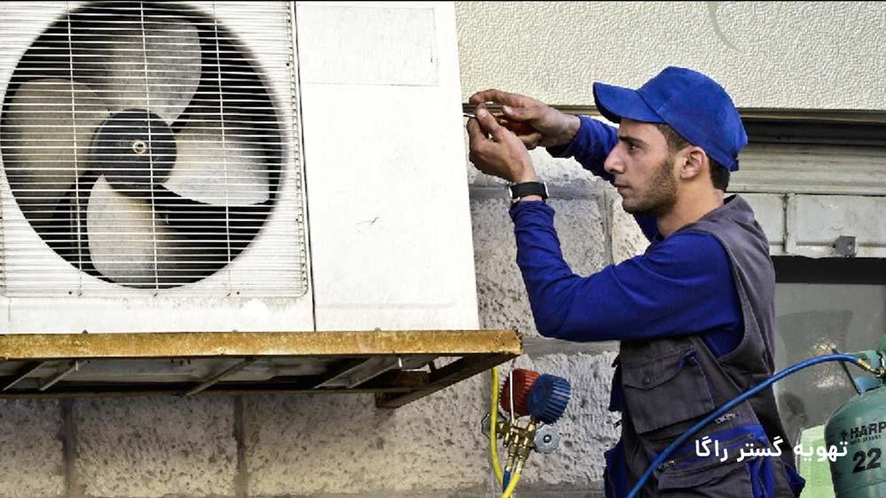 هزینه تعمیرات کولر گازی