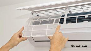 تعمیر کولر گازی در جنوب تهران: اعزام تعمیرکار air conditioner در جنوب تهران